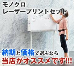 代引き対応可【送料・組立費無料】プラス コピーボード W900×H600mm N-20JL モノクロレー...