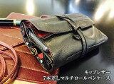 【スマホケース付き】ロールペンケース 革 7本差し NAGASAWAオリジナル (330×160mm)