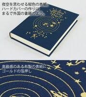 スターパーティ 3年連用日記 (ビクセン/Vixen/連用日記 3年/ダイアリー/日記帳/おすすめ/オシャレ)