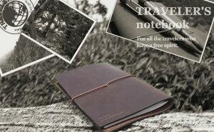 当店なら名入れ可能です\(^^)/【人気!おすすめ!】TRAVELER'S notebook トラベラーズノー...