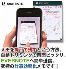 KINGJIM SHOTNOTE No.9101 Mサイズ(キングジム/ショットノート/メモ/iPhone/EVERNOTE)