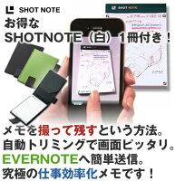 KINGJIMSHOTNOTENo.9100Sサイズ(キングジム/ショットノート/メモ/iPhone/EVERNOTE)