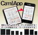 【メール便なら送料160円】コクヨ スマホノート CamiApp ツインリングノート A6 ス-TCA92B...