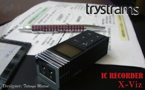 trystrams 松井龍哉 デザインシリーズ IC RECORDER/X-Viz ICレコーダー・クロスヴィズ
