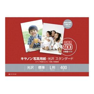 スーパーセール限定pt最大10倍/キャノン キヤノン 写真用紙 光沢スタンダード L判 400枚 SD-201L400 (1袋(400枚入))