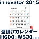 毎年人気のカレンダーinnovator 2015年 カレンダー 壁掛 Lサイズ W530×H600mm (イノベータ...