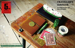 トラベラーズノート パスポートサイズ発売5周年記念 香港スターフェリーとのコラボレーション トラベラーズスター エディション キャメル (TRAVELER'S notebook /トラベラーズ/香港スター/フェリー/パスポート/限定商品/キャメル)