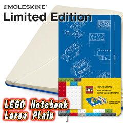 【メール便なら送料160円】モレスキン 限定ノート LEGO ラージ 無罫 LELE14QP062 (MOLESKINE/...