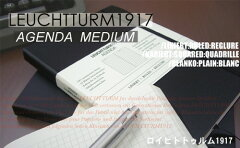 LEUCHTTURM1917 AGENDA MEDIUM (ミディアムサイズ ノートブック)(ロイヒトトゥルム1917)