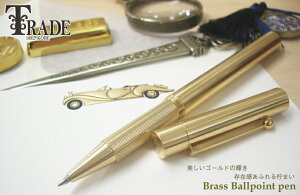NAGASAWA ナガサワ オリジナル トレド 真鍮 キャップ式 ボールペン (ブラス/三菱 ジェット...