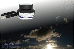 ナガサワ/NAGASAWA オリジナル Penstyle Kobe INK物語「須磨海浜ブルー」 2099999402382