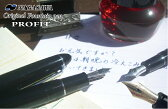 NAGASAWA オリジナル プロフィット万年筆 (ナガサワ/14金ペン先/ブラック/セーラー万年筆/sailor/名入れ/ネーム入れ/お祝い/贈り物/プレゼント/風見鶏/神戸/)