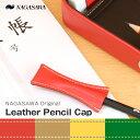 L-pencilcap