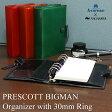 【レザーケア用品プレゼント】Ashford×NAGASAWA バイブルサイズ システム手帳 プレスコット ビッグマン 30mmリング
