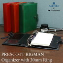 Prescott-bigman