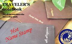 TRAVELER'S notebook 箔押し名入れ *トラベラーズノート本体は【別売】です。(トラベラーズノート/MIDORI/ミドリ/ネーム入れ)