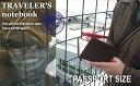 【メール便なら送料160円】【人気!おすすめ!】TRAVELER'S notebook MIDORI トラベラーズノ...