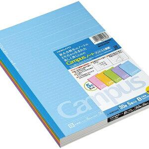 KOKUYO 東大合格生のノートのとり方から生まれた! キャンパスノート (ドット入り罫線) カラー セミB5サイズ B罫(6mm) 30枚 5冊まとめ ノ-3CBT-BX5/GX5/PX5/VX5/YX5 (コクヨ/Campus/キャンバス/学習/