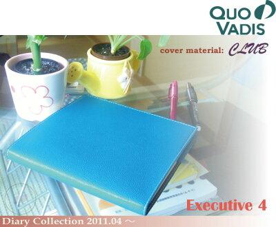 クオバディス/QUOVADIS 2011年 4月始まりダイアリー エグゼクティブ4 カバー:クラブ 週...