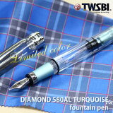 ツイスビー 万年筆 ダイヤモンド580AL ターコイズ (TWSBI/アルミ)
