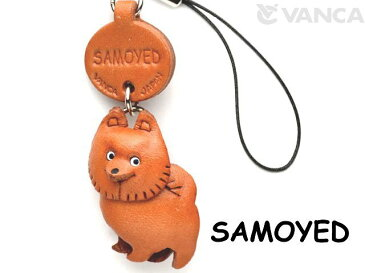 VANCA CRAFT 革物語 本革携帯犬ストラップ プチワンチャン サモエド