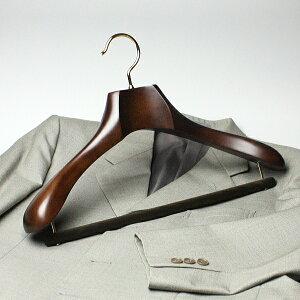 起毛バー付高級ハンガー木製 ハンガー スーツ メンズ 高級 コート 型崩れ 【HNO-003 エグゼグ...