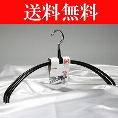 すべらないハンガー MAWA ハンガー(マワハンガー)レディースライン ブラック 40cm 9本セット【...