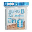 次が使いやすいゴミ袋 分別用15L型 10枚×3本入 HD-502N 半透明 ごみ袋