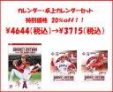 2019年カレンダー 大谷翔平選手カレンダー・卓上カレンダー...
