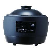 かまどさん電気長谷園伊賀焼シロカかまどさん炊飯器土鍋炊飯器3合長谷製陶ガイアの夜明け
