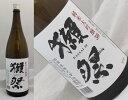純米大吟醸 獺祭50  1.8L