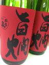 不老泉 山廃純米酒 旨燗 1800ml