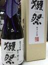 日本酒 『 獺祭 』 2割3分 720ml 純米大吟醸 だっさい dassai 二割三分 23 純米 大吟醸 箱 カートン入り 酒 さけ 甘口 日本の酒 有名 sake お酒 旭酒造 美味しいお酒 冬