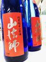 六歌仙 山法師 純米超辛口原酒 1800ml