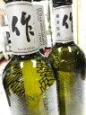 三重県・清水醸造・作(ざく)インプレッションG 純米無濾過原酒 720ml