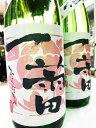 高知県/司牡丹/一蕾/純米吟醸/1800ml