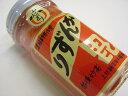 かんずり(寒作里) 57g