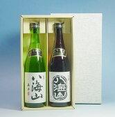八海山純米吟醸720ml&八海山吟醸720mlセット化粧箱入り【送料込み】
