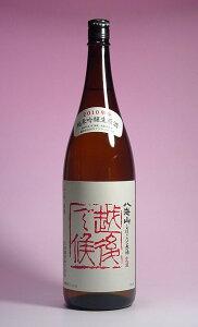 御予約開始八海山しぼりたて原酒越後で候(赤越後)1.8L2012年度新酒純米吟醸(12月上旬入荷予定)