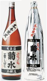 ふなくち菊水一番しぼり1.8L冬季限定酒!