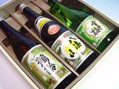 鶴齢本醸八海山普通酒雪中梅普通酒720ml3本セット【送料無料】