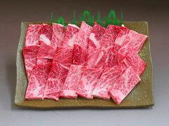 宮崎牛肩ロース焼肉 300g