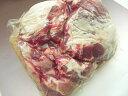 【46%OFF】【不定貫】国産豚モモブロック1本 (約8.5kg) 1kgあたり910円