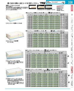 ポリエチレン・軽量おとくまな板4層900×400×H25mm青[運賃別途お見積り][メーカー直送き]5-0306-0140【】[10P05Sep15]