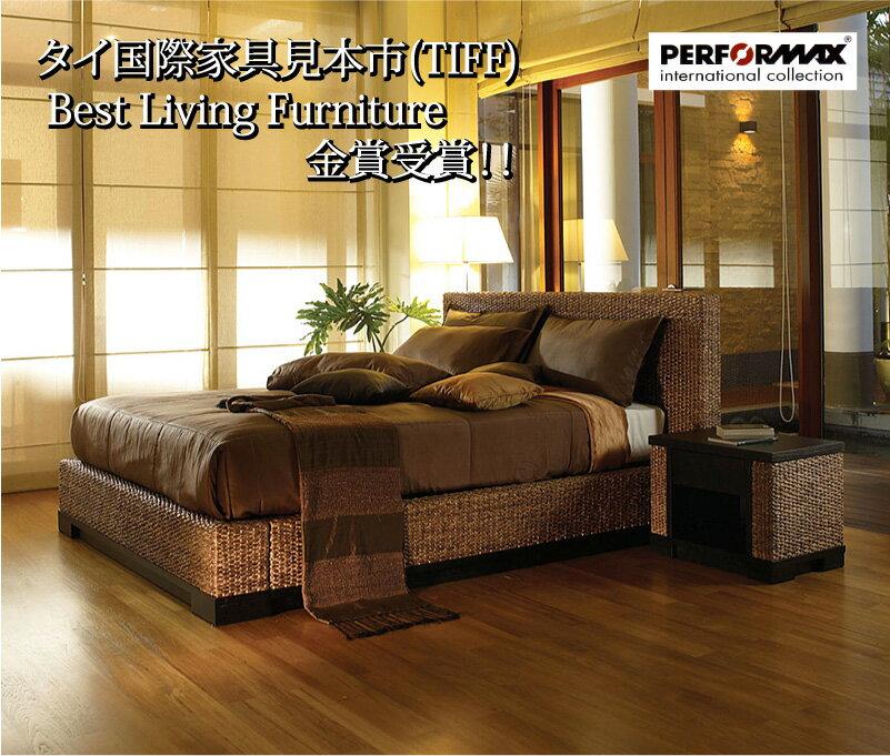 高品質 ウォーターヒヤシンスベッド PERFORMAX正規品ウォーターヒヤシンス ベッド クイーン アジアン リゾート ホテル バリ アジアン家具 HBD-05 (受注生産品)(開梱・組立・設置付き)
