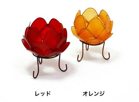 【アジアンランプ/アジアンスタンド照明】カピスロータスランプ(S)8カラー