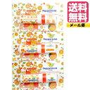 【オレンジの香り】3個セット Peppermint Field Orange〜inhaler〜●◇● ヤードム3本売り!! ●◇●集中力UP・イライラ・鼻づまり・頭痛・気分転換すっきりしない時に!!全国一律 送料無料※配送方法はメール便のみ。追跡番号あり。