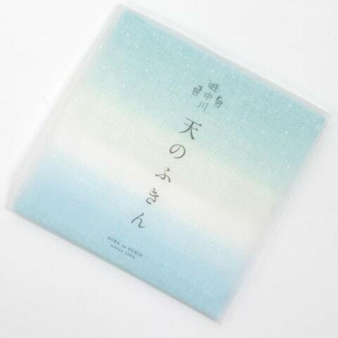 遊中川 「天のふきん 午の天(ひるのそら)」【メール便OK】