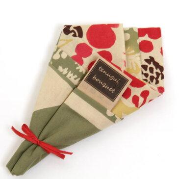 【ゆうパケット・クリックポストOK】にじゆら 注染絵手拭い 「tenugui bouquet(手ぬぐいブーケ) クリスマスツリー」 【RCP】