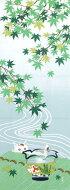 【ゆうパケット・クリックポストOK】濱文様捺染絵手拭い「夏紅葉と金魚鉢」【RCP】05P18Jun16